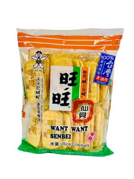 want rice crackers